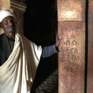 Cultural tour in Ethiopia
