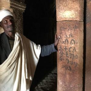 Cultural tour in Ethiopia