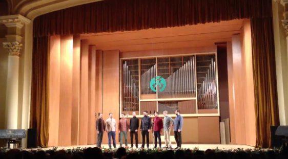 Folk Music Concert: Tbilisi Conservatory Centennial