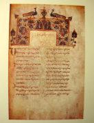Gospel page, Svaneti