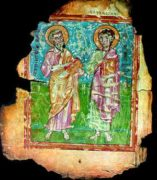 Adishi Gospel page, Svanetieti