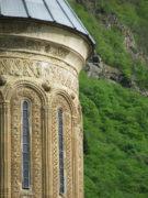 Kvatakhevi Monastery dome detail